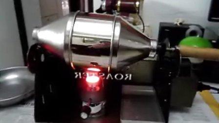 迷你咖啡烘焙机