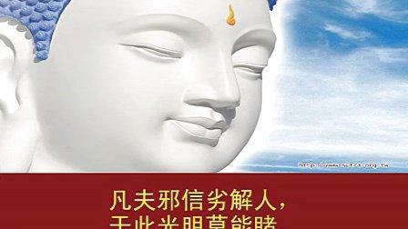 华严经15_标清