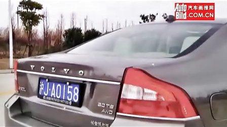 沃尔沃Volvo S80L试驾测试