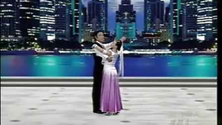 规范交谊舞蝴蝶布鲁斯1布鲁斯舞步