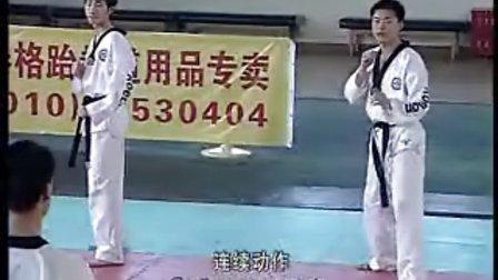 央视跆拳道中文教学28