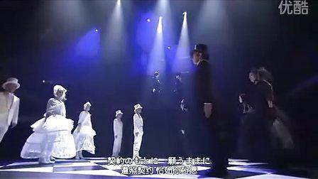 【黑执事舞台剧】4.Black and White