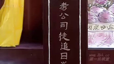 龙行天下2之糊涂县令妙钦差06
