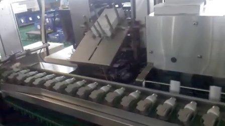 Laser marking box linkage line