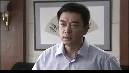 政协主席 20