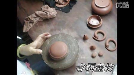 全手工紫砂壶制作 宜兴紫砂壶制作流程 8 9