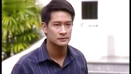 真爱无价 - 第06集