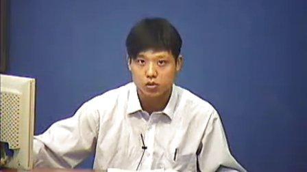 计算机专业英语28讲(宁波广播电视大学)