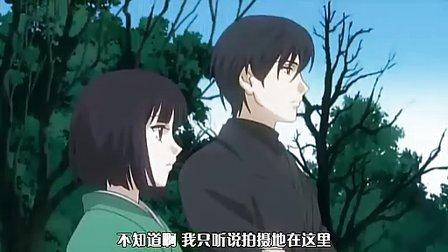 奇幻贵公子11