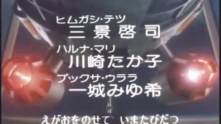 恐龙特急克塞号 高清 主题曲片头片尾曲  日本原版