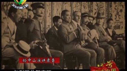 5三民主义(下)