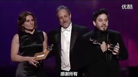 2011年第83届奥斯卡金像奖颁奖典礼 (字幕完整版)