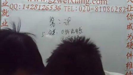 伟翔广州电脑培训学校电脑维修视频教程之主板维修视频教程--第三讲(试讲)