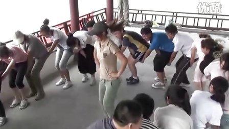 户外拓展培训之兔子舞