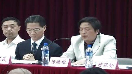 2009年10月上海培训班开班典礼