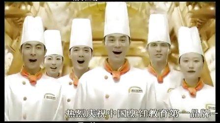 学厨师就选福建新东方烹饪学校