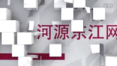 河源东江论坛_河源东江网