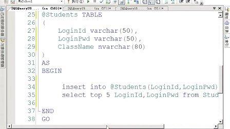 衡阳飞度软件教育衡阳飞度软件开发培训学校SqlServer数据库课程之游标和函数