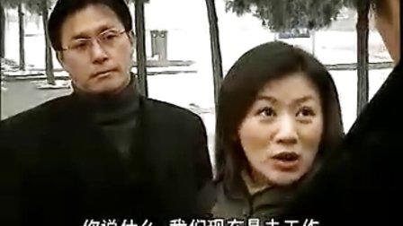铁汉刑警07