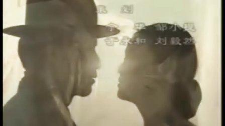 电视剧《江湖行》片头曲
