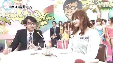 『おねだりマスカットDX!』 第16回 (2-3) '11.01.19
