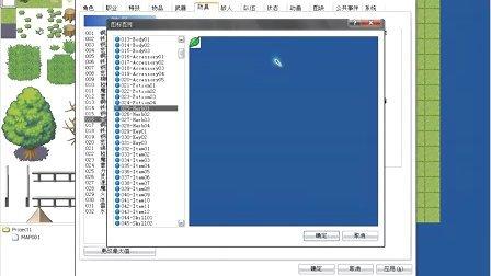 RPG Maker XP数据库修改1