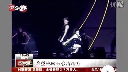【高清】实拍:Selina俞灏明拍戏被灼伤 爆炸现场一片狼藉