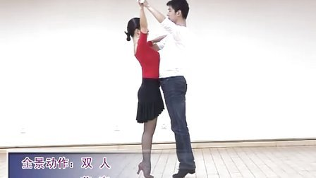 王子文体育舞蹈 斗牛04