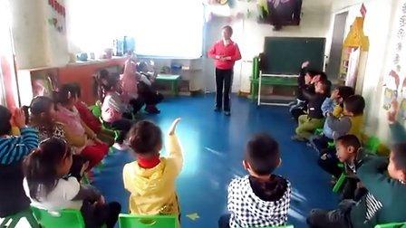 永宁县金太阳幼儿园礼仪优质课