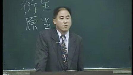 H:货币金融学资本市场.rm
