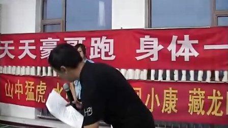 """""""淄博汽车网杯""""运动会六人七足精彩视频《www.zbcars.com》买车就上淄博汽车网"""