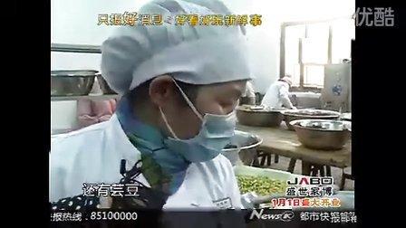 正宗腊八粥 大锅煮的最好吃