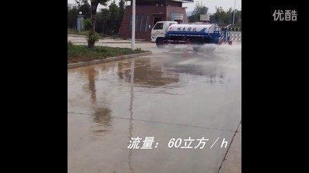 【楚欣环卫】环卫洒水车的视频
