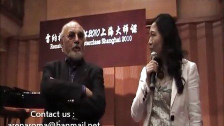 布鲁松 上海大师班 回答的三个问题,翻译和回答的不太一样