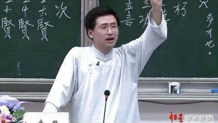圣贤情怀(二)(李里)