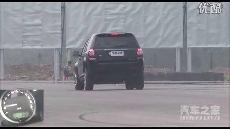 2010款 路虎-神行者2 3.2 i6 HSE汽油款 自动 性能测试