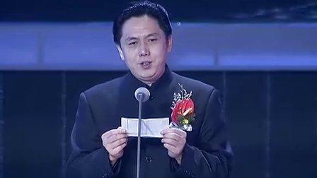 2007年中国最具幸福感城市颁奖典礼A