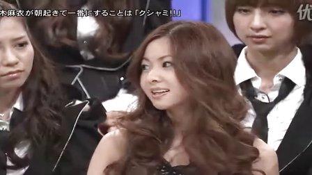 【MKL字幕組】倉木麻衣-2010.10.30MUSIC FAIR「FUTUREKISS」中文字幕版