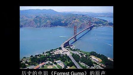 《勇闯夺命岛》经典插曲:San Francisco