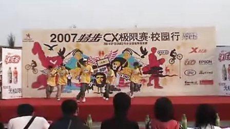 京剧(2007年5月特步校园行)