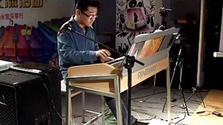 吟飞双排键电子琴--教学交流活动5