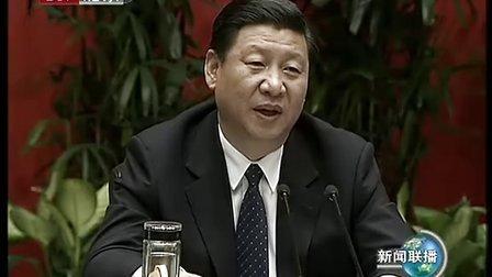 习近平在中国浦东干部学院出席干部教育培训工作座谈会并讲话 100927 新闻联播
