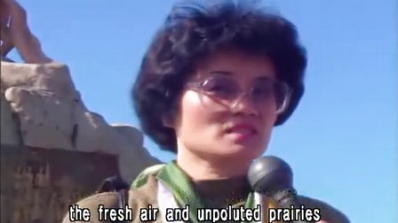 八千里路云和月1987  02蒙古