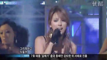 李孝利-Photo_Album_(经典现场_SBS_080720)