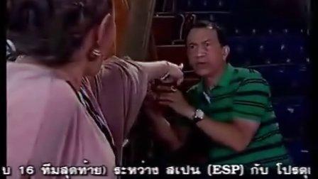สะใภ้เจ้าสัว 华门儿媳(豪门儿媳)Sapai Jao Sua EP 16-4(泰语无字)