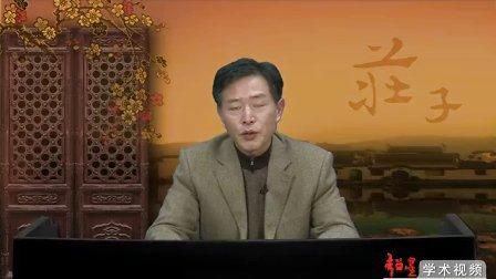 (徐克谦)庄子的语言观和言说方式(下)