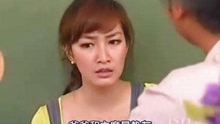 女神小姐泰语中字 10