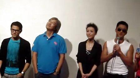 《全城戒备》广州首映