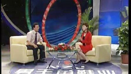安徽卫视《金点子》栏目——发明人物专访:特种修复专家——彭兴礼
