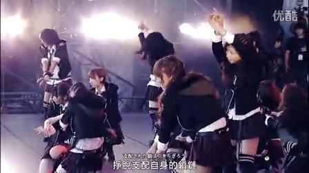101010 東京-秋祭り Beginner 珠理麻友Ver DVD版